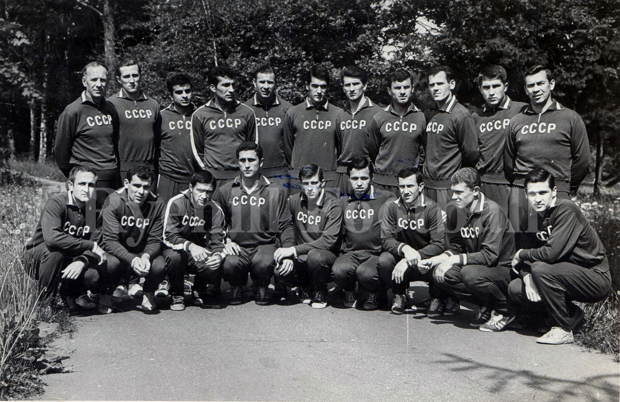 1966 Russian Squad With The Legendary Lev Yashin 5th From Left On Back Row