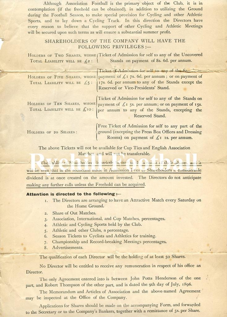 safc-share-prospectus-1896-4